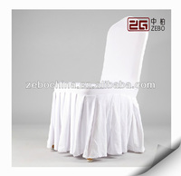 High Quality Spandex Fabric Colorful Chair Covers for Weddings Guangzhou