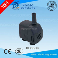 DL CE HIGH QUALITY 12W small mini easy install submersible water air cooler pump
