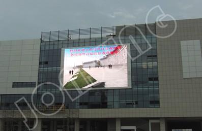 Ecran publicitaire exterieur p16 led display p16 outdoor for Ecran led exterieur prix