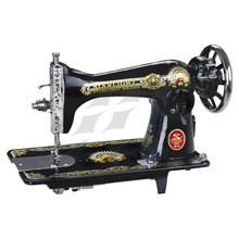 domestic sewing machine for home use