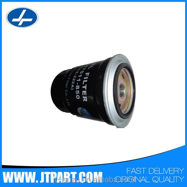 Fuel filter1117011-850 (4).jpg