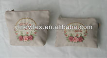 china custom made fancy jute pouch