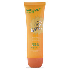 80g plastic oval tube for sunblock, cosmetic oval tube