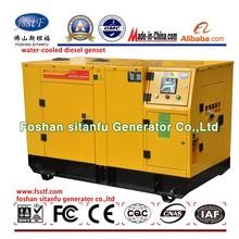 20-2000kVA Series Diesel Generator Sets (Electric)