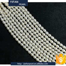 YF-50275 loose biwa pearl all type of beads shell pearl
