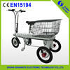 Adult 3 wheel electric bicycle cargo tricycle for sale