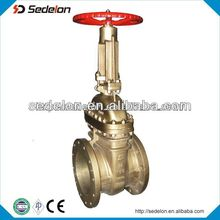 API Bronze gate valve big size