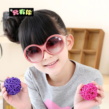 ewfdy 020 new boys and girls Moon Star brand children's sunglasses baby sunglasses