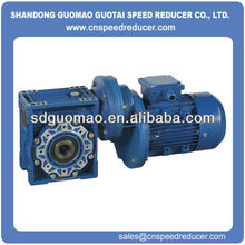 RV Series Speed Reducer with variable speed variator