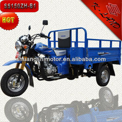 Chinese motorcycle 3 wheels motorcycle sale chopper (SS150ZH-B1)