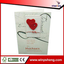Nautical Wedding Invitation Card/Chinese Factory Invitation Card