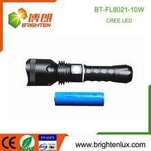 Factory Supply Mult-function Rechargeable USB Powerful High Quality 10W Aluminum XML 2 led Flashlight torchs