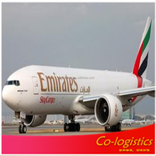 Provide AIR FREIGHT to AFRICA from QINGDAO;China by China airways ------roger(Skype: colsales24)
