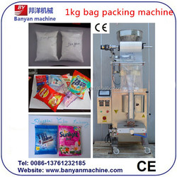 2015 hot seal automatic dog food packing machine 0086-18516303932