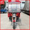 Motorized Tricycle Cargo Triciclo Motocar Motocarro Taxi Triporteur Trimoto 3 Wheel Rickshaw