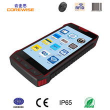 Rugged IP65 CE ISO RoHs industrial fingerprint sensor, barcode scanner, android tablet rfid tag/card reader with display pda