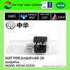 Mini switch waterproof special car view camera for 09/11 Zhonghua 08/09/10 Junjie FRV / Junjie FSV