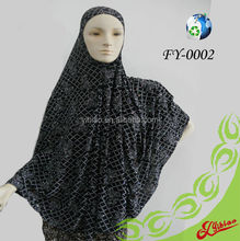 Customized Arab New style polyester hijab cap