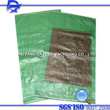recycled material plastic bag for animal feed and construction waste
