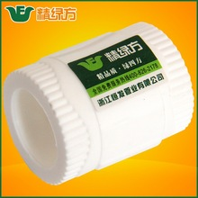 2014 China High Quality Ppr And Pvc Pipes And Fittings