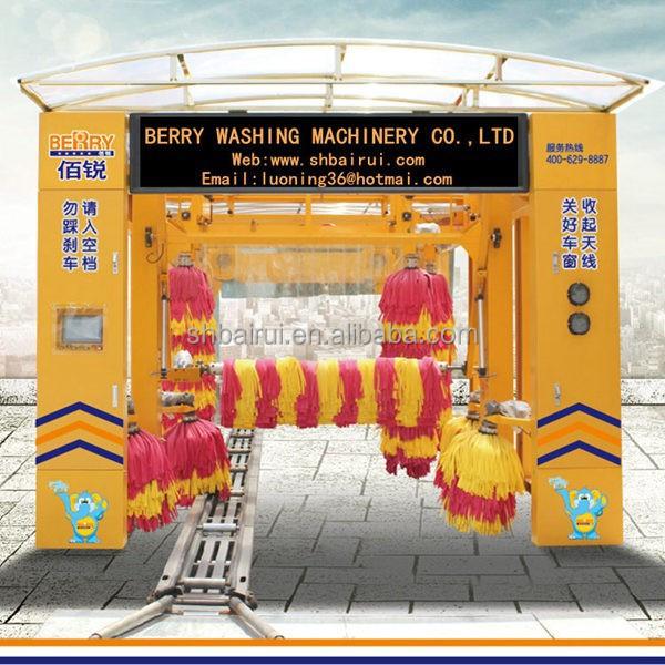 System buy car wash machine price car wash system auto car wash