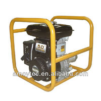 Petrol Engine Vibrator with Robin EY20