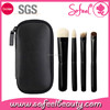 Sofeel pro eye makeup brush set