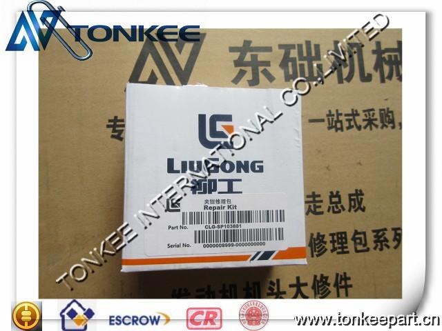 LIUGONG CLG856 Brake Repair Kit SP103881(5).jpg