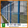 Alibaba trade assurance outdoor security metal fence