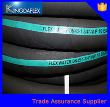 Best Quality Of Rubber Water Suction And Discharge Hose