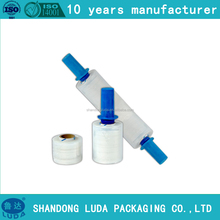Stretch / packing belt / cling wrap film