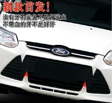 Fox mouth fangs blood change stunning fashion cool and convenient car stickers