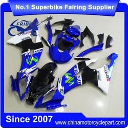 FFKYA011 China Fairings Motorcycle For R6 2008-2014 New Movistar 3