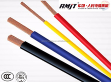 china supplier electric cables