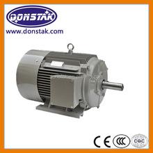 75KW / 2 Poles Three Phase AC Induction Motor