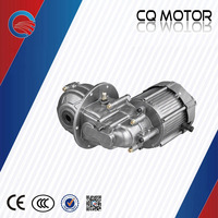 Taxi Motor/tricycle motor Manual shift 2 speed dc brushless electric motor