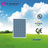 engery mini 12v 10w solar panel for led light and mobile charge