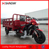 Alibaba Supplier China Manufacturer OEM New Products 250cc Trike/Trike Motorcycle/ Three Wheel Motorcycle