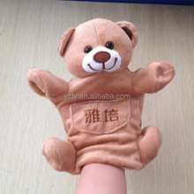 hot sale lovely kids animal hand puppets
