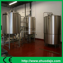 300L 500L china supplier micro beer used machinery
