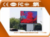 P16 full color outdoor display screen/ P16 led panel outdoor/ P16 advertising billboard/ led panels