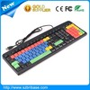 custom colored latest computer PC keyboard