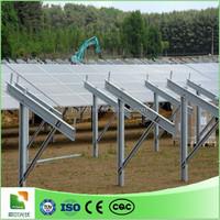 stainless steel u shape mounting bracket/solar panel structure design/mounting rail galvanized steel