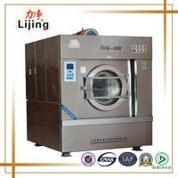 Guangzhou Heavy Equipment Industrial Laundry Washing Machinery used for baby clothes