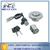 SCL-2012100317 CD70/JH70 spare parts motorcycle lock set
