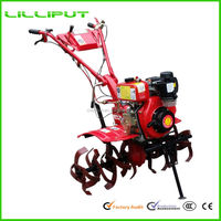 Price Of Cheap Two Wheel Modern Farm Tilling Machine With KAMA Engine