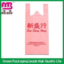 logo custom service embossing shopping hdpe striped tshirt bag