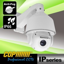 COP Private Housing 30X 2M Water Proof IP66 Outdoor CCTV Camera