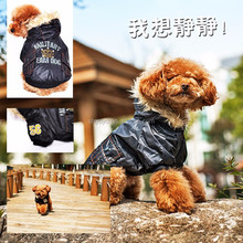 New Pet Clothes Winter Dog Clothes with Hat Thick Pet Clothing Small Animal Clothes Pet Dog Supplies Vestidos para Perro Mascota
