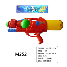 factory supply plastic high quality summer toys water gun with EN71/beach toys water pump